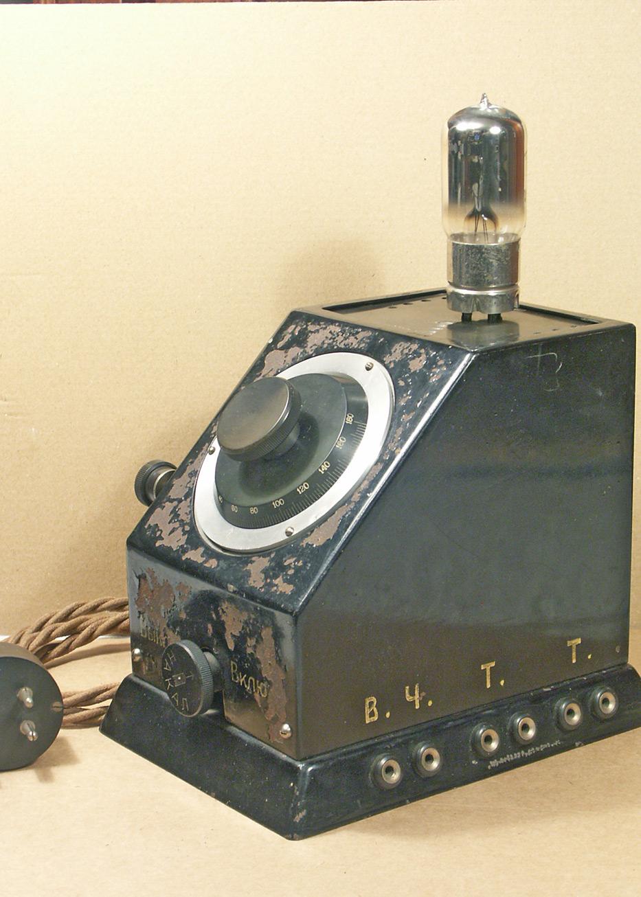электрическая схема радиопередатчиков шпионов 20 века
