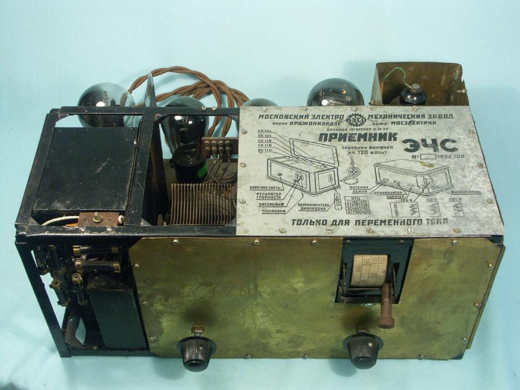 Ламповый радиоприёмник ЭЧС-2 — фото до и после реставрации (увеличиваются по клику)