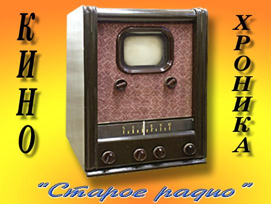 Телефильм о выставке (25 Мб формата wmv)