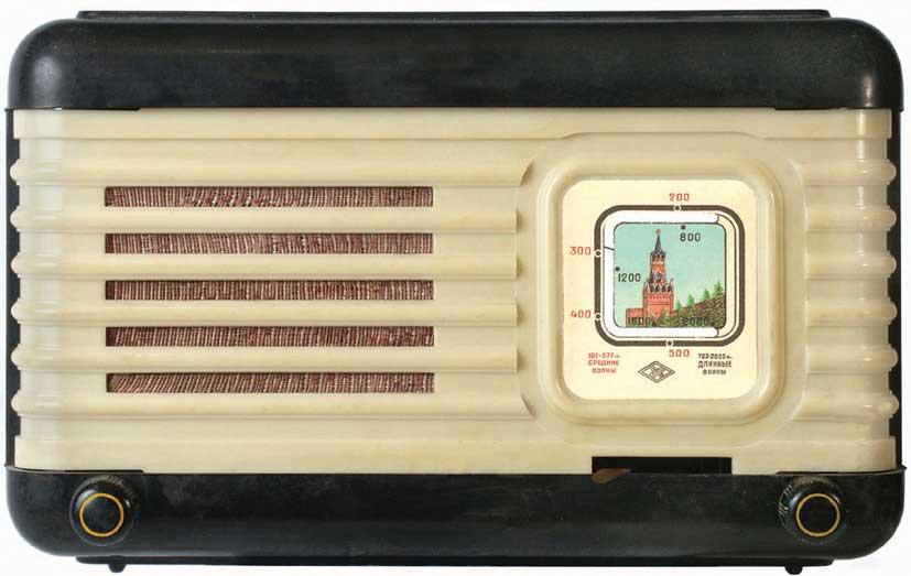 Радиоприемник москвич ламповый мовилит цена